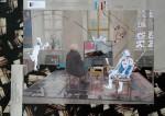 Enfants Terribles, Vogelsang und Schmetterlinge im Bauch, 2014, Inkjet Druck auf Recycling Papier, Zeichnung, Collage, 52 x 72 cm