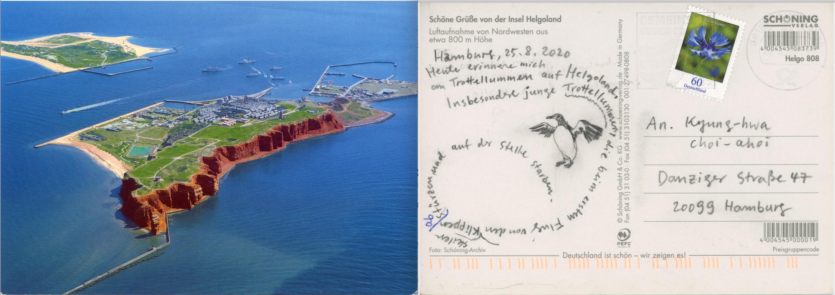 Kyung-hwa Choi-ahoi, Isola, MailArt Projekt mit 37 Ansichtskarten, 25. 8. 2020, Mischtechnik auf Postkarte, 15 x 10 cm