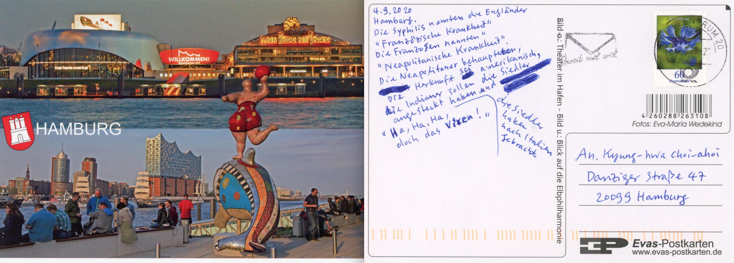 Kyung-hwa Choi-ahoi, Isola, MailArt Projekt mit 37 Ansichtskarten, 4. 9. 2020, Mischtechnik auf Postkarte, 15 x 10 cm